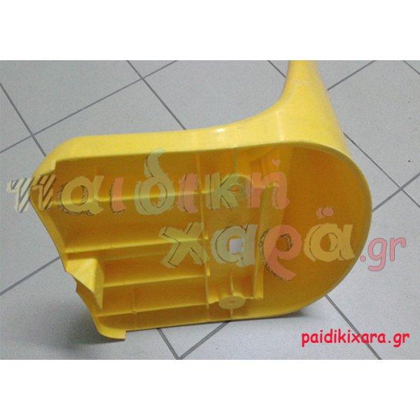 Κάθισμα γηπέδων κίτρινο με διπλή πλάτη