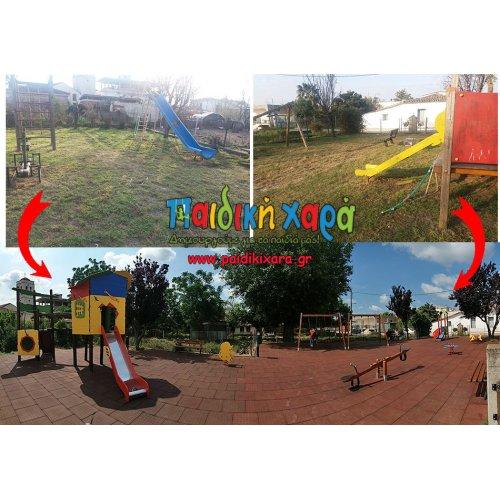 Εκσυγχρονισμός παιδικής χαράς παίδων - νηπίων - ΑμΕΑ