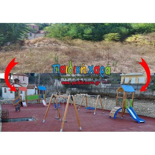 Ανακαίνιση παλαιού χώρου παιδικής χαράς με ξύλινο εξοπλισμό στον νομό Αχαΐας