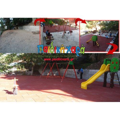Ανάπλαση παιδικής χαράς με ελαστικό δάπεδο