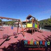 Παιδικές Χαρές με ελαστικό δάπεδο EPDM