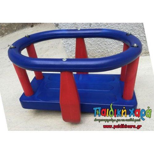Κάθισμα κούνιας για νηπια-παιδιά (μπλε-κόκκινο)