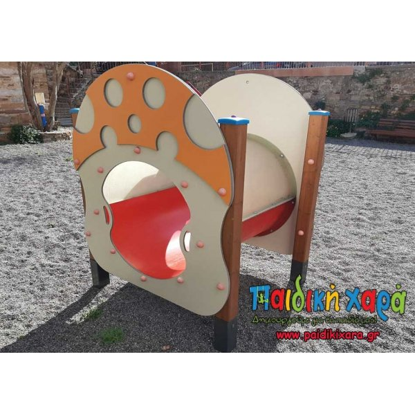 Σύνθετο παιδικής χαράς τούνελ