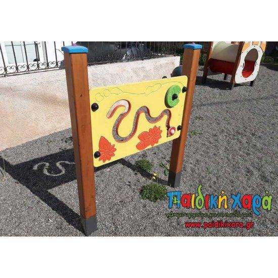 Πλακάζ δραστηριότητας παιδικής χαράς