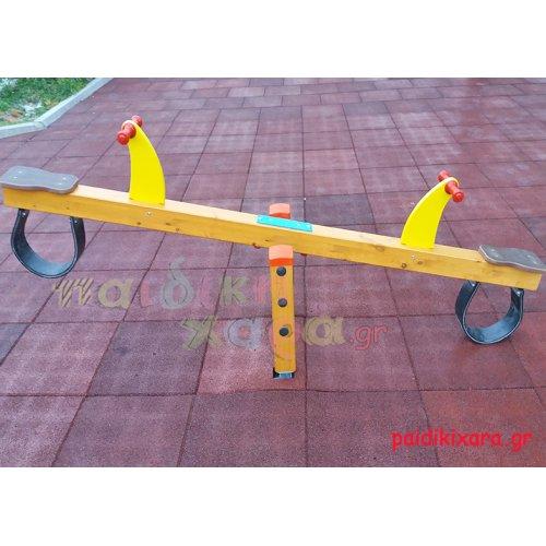 Τραμπάλα παιδικής χαράς ξύλινη δύο θέσεων