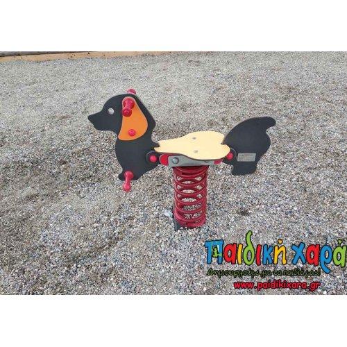 Ελατηριωτή τραμπάλα σκυλάκι (παίδων)